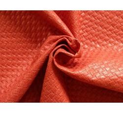 Kabátovky - kabátovka 5096 plastická rumělková