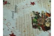 Vánoční bavlny - vánoční bavlněná látka s houslemi